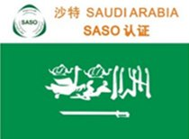 SASO certification in Saudi Arabia